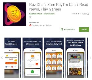 Roz Dhan Get Free Rs 50 Unlimited Earning App