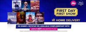 Get-90GB-Free-Internet-Data-Jio