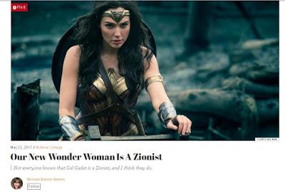 Φεμινισμός, σαδομαζοχισμός, σιωνισμός, αντισημιτισμός και Wonder Woman (ναι, όλα αυτά) - Εικόνα20