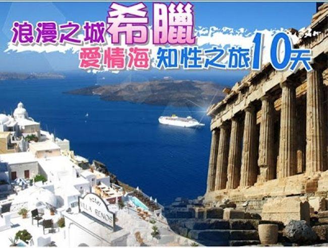 Πάταγο από χιλιάδες Κινέζους σε έκθεση αρχαίων ελληνικών επιτευγμάτων στο Πεκίνο αναγνωρίζοντας την παγκόσμια συμβολή μας - Εικόνα7
