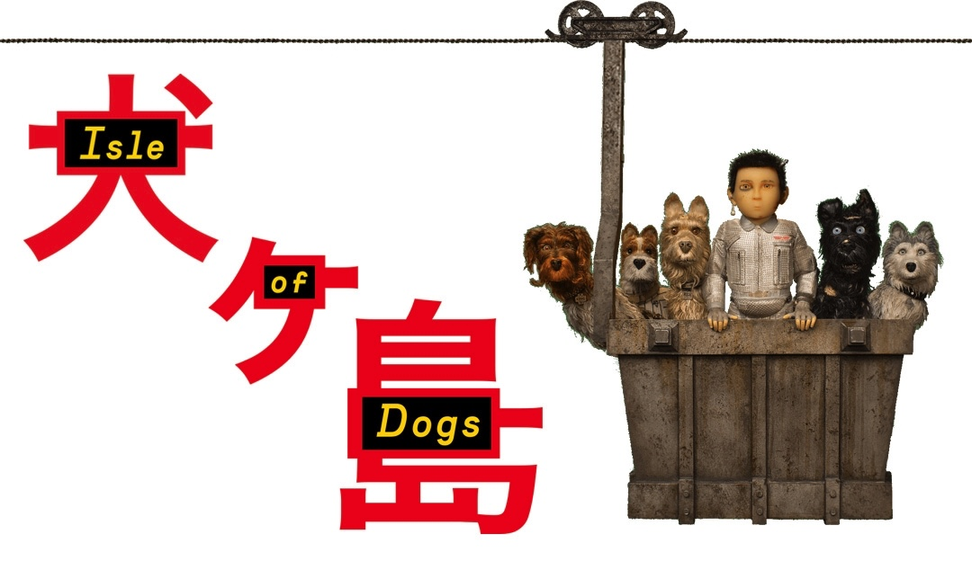 Wes Anderson's Isle of Dogs Makes Theatrical Debut in China