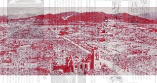 Al-Fatir - Hiroshima (Audio)