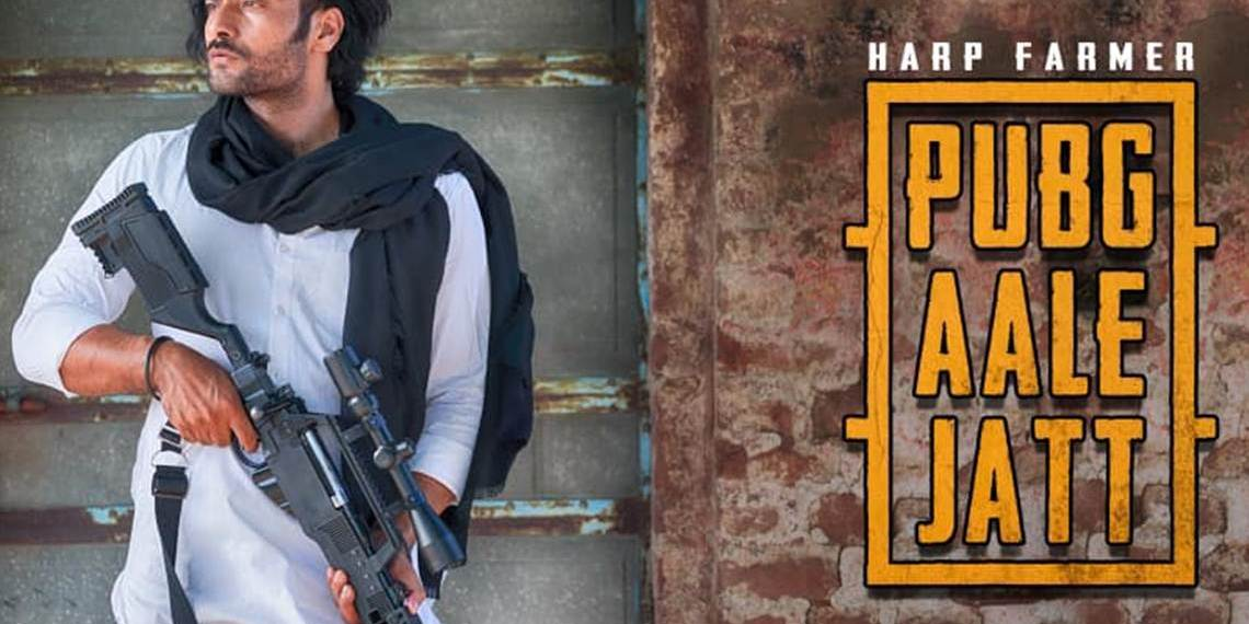 Punjabi Short Movie Pubg aale jatt