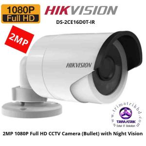 Hikvision DS-2CE16D0T-IRP Bangladesh