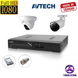 Avtech 2 cctv Bangladesh, Avtech Bangladesh, Trimatrik, CCTV Camera Bangladesh