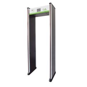 Metal Detector & Gate