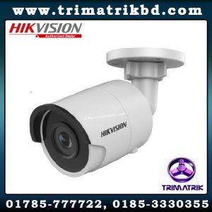 Hikvision DS-2CD2043G0-I Bangladesh, Hikvision Bangladesh tm bd