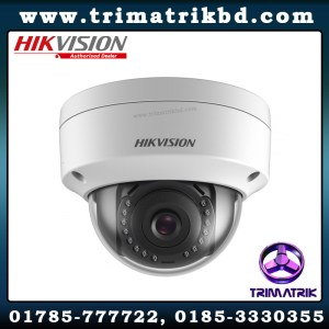 Hikvision DS 2CD1143G0 I Bangladesh Hikvision Bangladesh Trimatrik Hikvision DS-7616NI-Q2 16CH 1080P Full HD 2SATA NVR