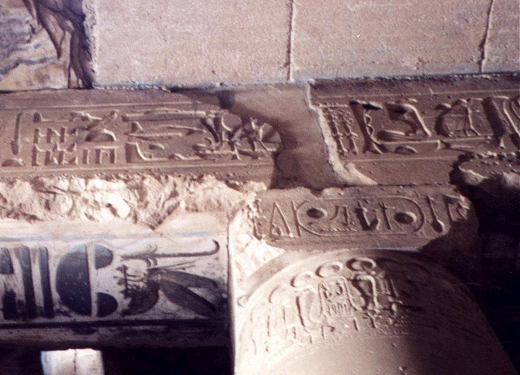Discovering Extraterrestrial Evidence in Egypt - Kathy J  Forti, PhD