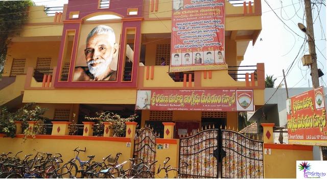 Tadepalligudem Andhra Pradesh India Schools