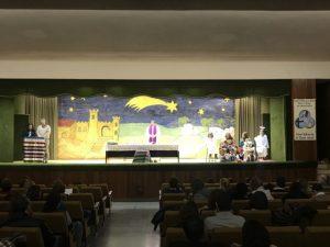 eucaristía familiar de Navidad, Colegio Santísima Trinidad