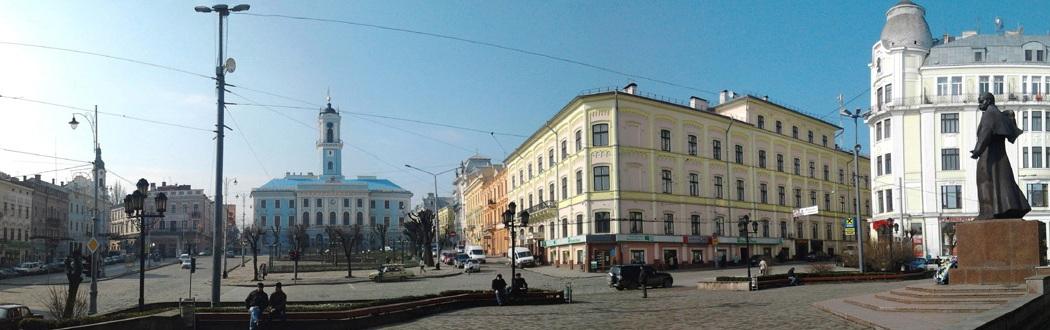 Прпорно украина черновцы