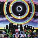 New Horizons UV Blacklight Amp Glow In The Dark Poster Tripleview Art Shop