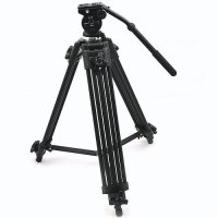 ePhoto WF717 Professional Heavy Duty Video Camcorder Tripod with Fluid Drag Head