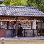 花蓮景點住宿精選|花蓮旅遊必去日本佛寺三級古蹟建築:慶修院
