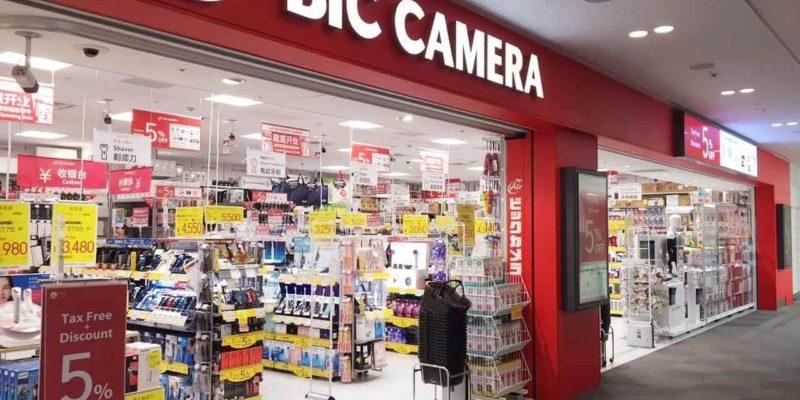 【日本購物特輯】旅客最愛!bic camera優惠折價券&必買電器推薦