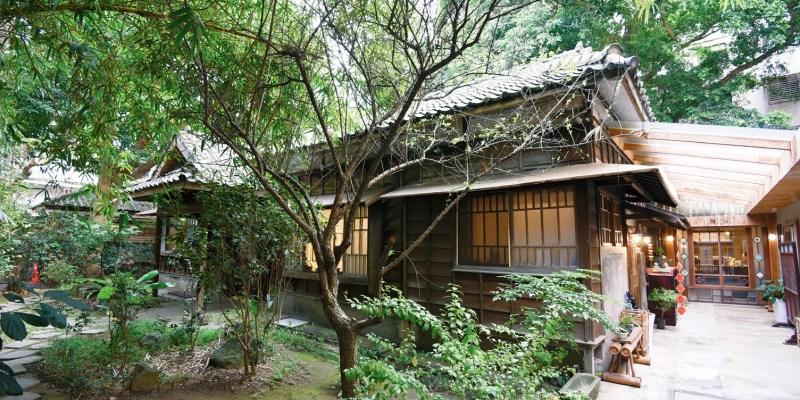 【台北景點】走訪赤峰街、青田街,體驗都會中,懷舊復古的迷人魅力!