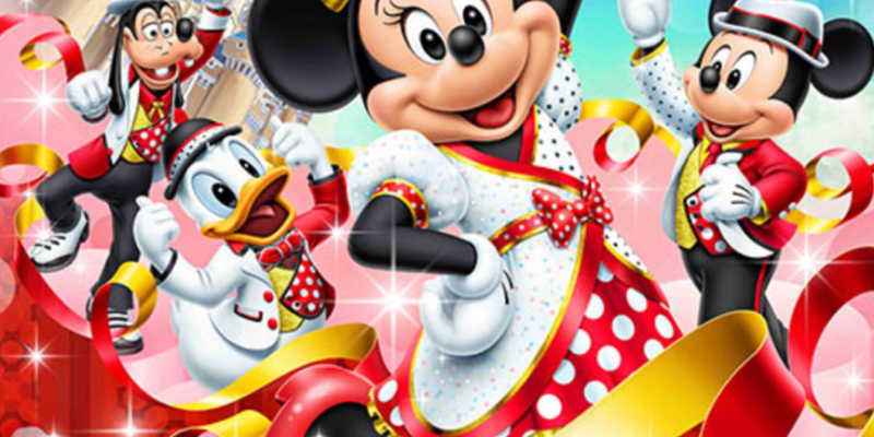 2020日本東京迪士尼|最新APP快速通關教學、米妮限定表演、新園區設施攻略