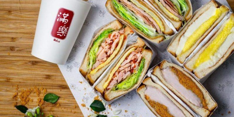 美式歐風靠邊站 X 台式早餐最夠味︱9 家充滿台灣味的早餐推薦特輯!