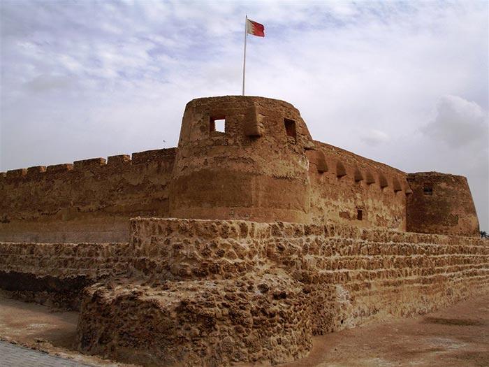 Qatar Al Bahrain