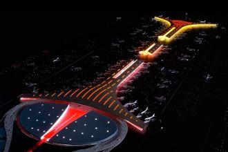 Terminal 3, Beijing International Airport, China