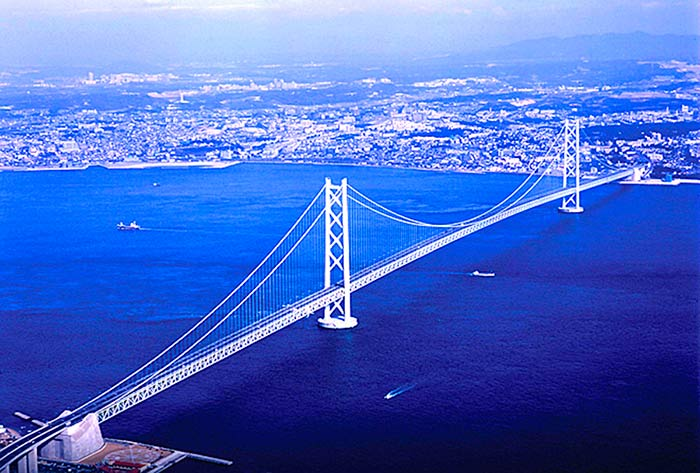 The Pearl Bridge: Kobe-Naruto, Japan