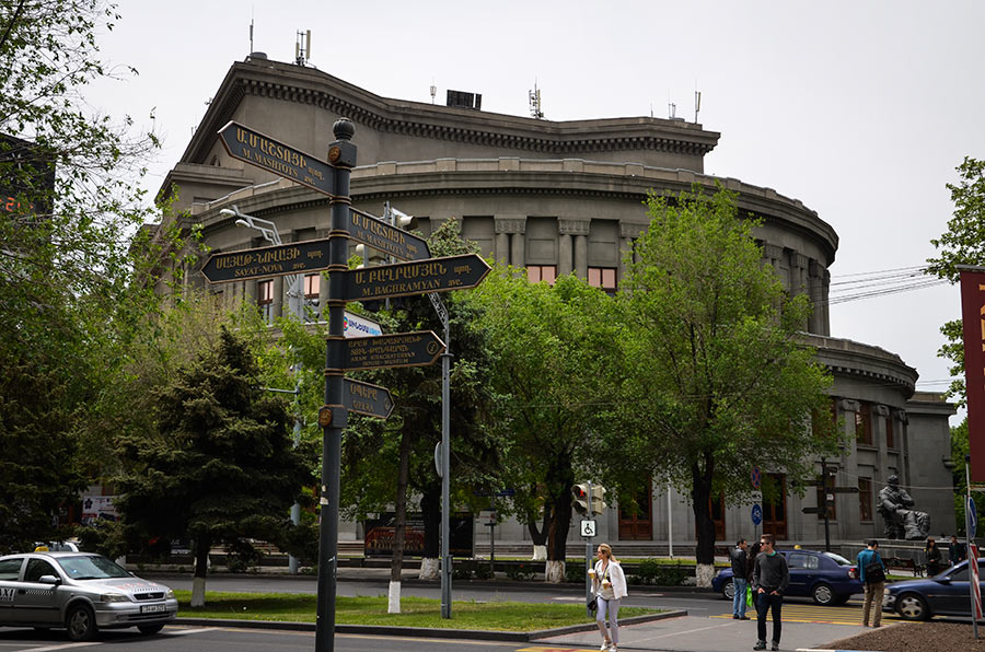 opera downtown Yerevan