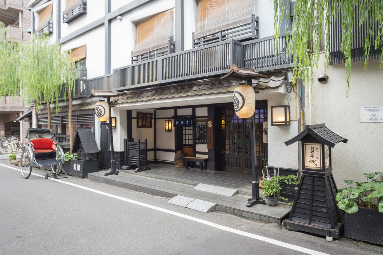 Kuva: Sukeroku no Yado Sadachiyo