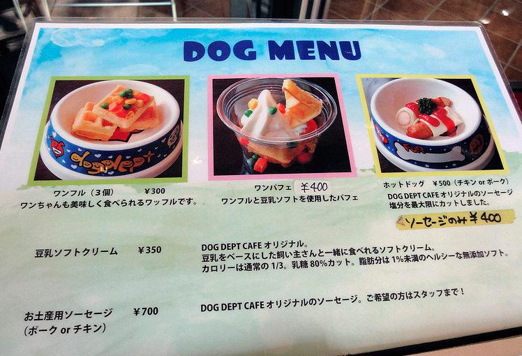 Koiran oma menu. © Siru Valleala