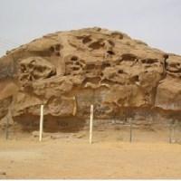 صخرة عنترة في السعودية