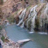 موقع حمامات ماعين