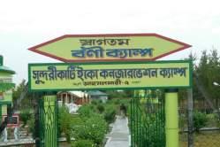 Bonnie Camp Kalas Island Sundarban