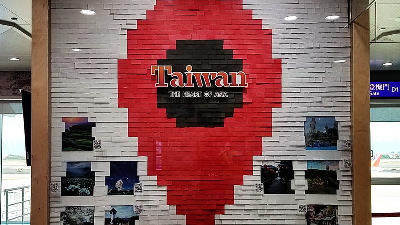Taiwan Airport display inside Taoyuan Airport