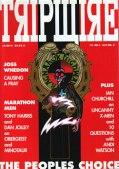 Tripwire-volume-four-#6-july-2001-cover-scan-100lpi