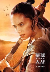 Star-Wars_-The-Force-Awakens-Chinese-Character-Posters-3