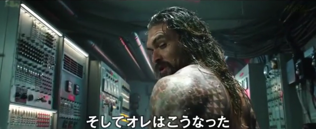 Watch New Aquaman International Trailer