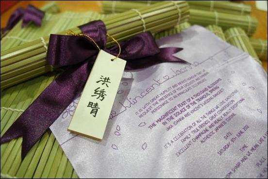 vincent-and-joanna-wedding-invitation
