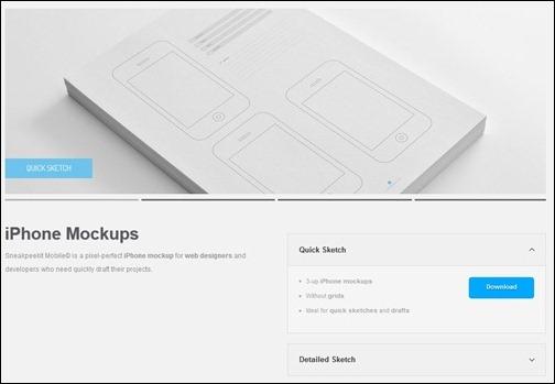mobile-template-sneekpeekit