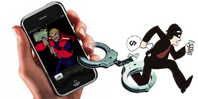 How to activate mobile anti-theft
