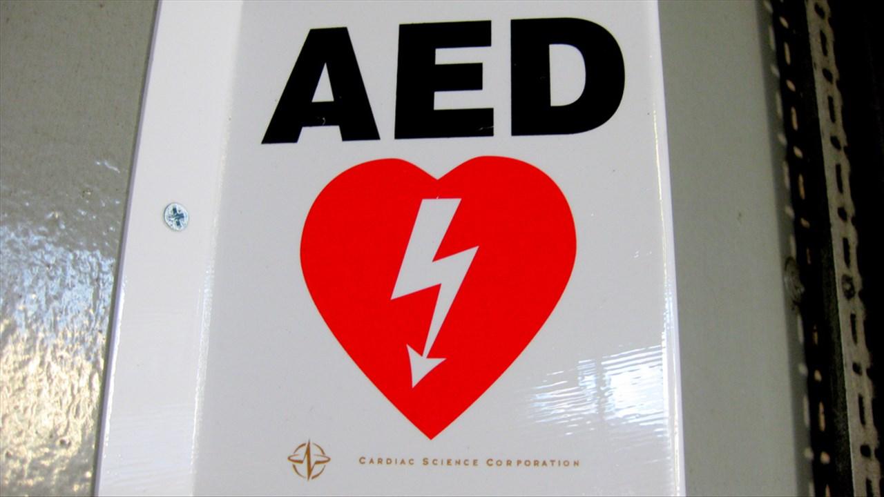 AED_1500371516721.jpg