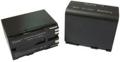 Dynacore type BP975 7.2V 7800mAh - Batterie