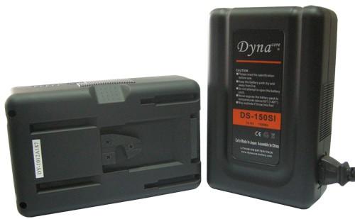Dynacore DS-150SI - Batterie