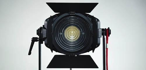 PROJECTEUR FIILEX Q500 DC