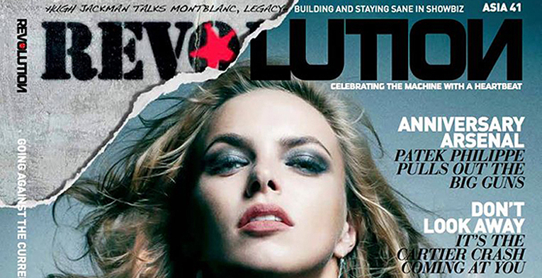 Cartier Crash; 'Born by Accident',  my new article for REVOLUTION Magazine, is out now!!