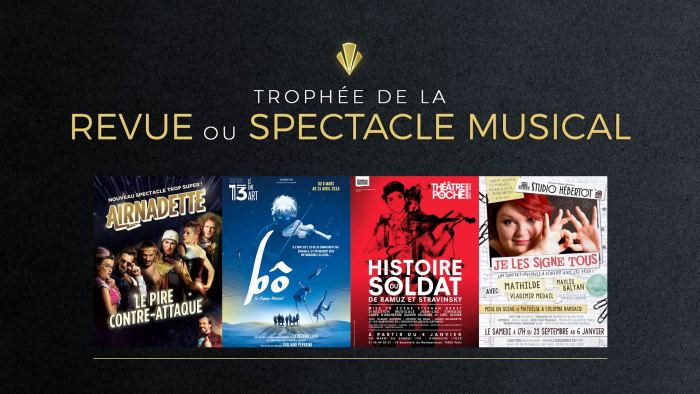 Trophée de la Revue ou Spectacle Musical