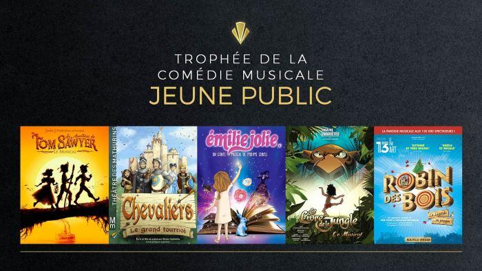 Trophée de la Comédie Musicale Jeune Public