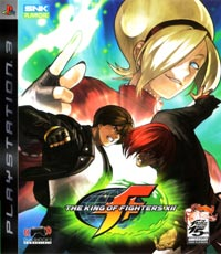 King of Fighters XII Trophy Guide