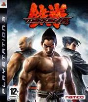 Tekken 6 Trophy Guide