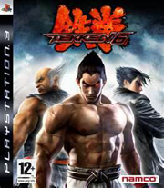 Tekken 6 Trophy Guide