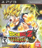 Dragon Ball Z Ultimate Tenkaichi Trophy Guide